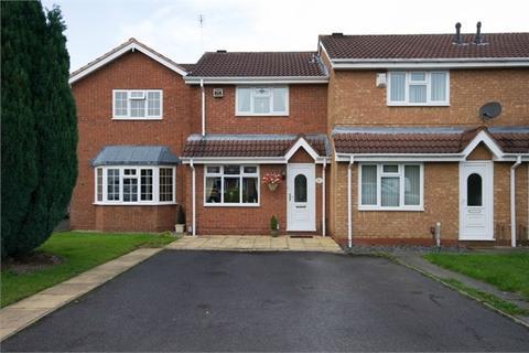 2 bedroom terraced house for sale - Seaton Close, Wednesfield, WOLVERHAMPTON, West Midlands
