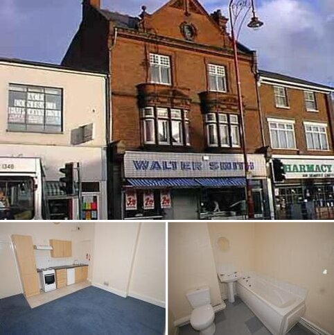 Studio to rent - BRIERLEY HILL - High Street