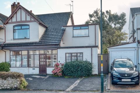 3 bedroom semi-detached house for sale - Hawkesley Mill Lane, Northfield, Birmingham, B31 2RL