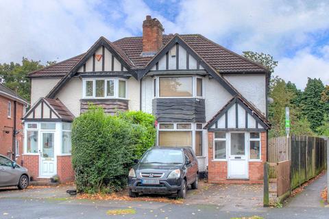 3 bedroom semi-detached house for sale - Moorpark Road, West Heath, Birmingham, B31 4HD