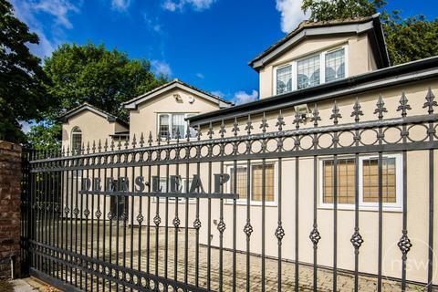 4 bedroom detached house for sale - Wellfield Lane, Lathom