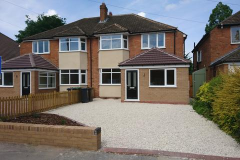 4 bedroom semi-detached house to rent - Hurst Green Road, Bentley Heath, SOLIHULL, West Midlands, B93