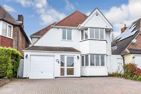 4 bedroom detached house for sale - Eachelhurst Road, Walmley, Sutton Coldfield