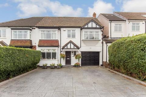 5 bedroom semi-detached house for sale - Manor Road, Streetly