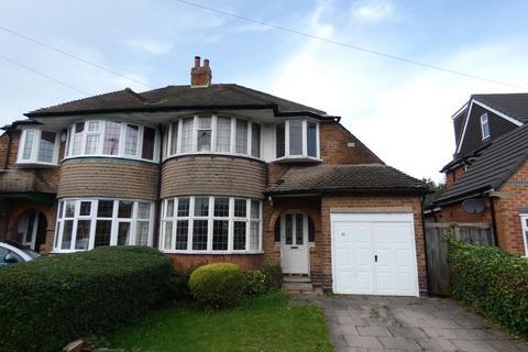 3 bedroom semi-detached house for sale - Willmott Road, Four Oaks