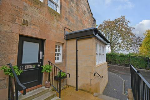 1 bedroom flat for sale - 25 Redlands Lane, Kelvinside, G12 0AF