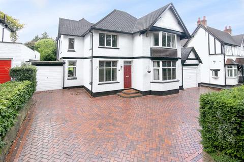 5 bedroom detached house for sale - Thornhill Road, Streetly, Sutton Coldfield
