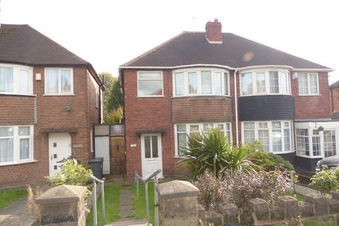 3 bedroom semi-detached house for sale - College Road, Kingstanding, Birmingham