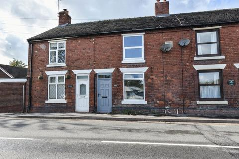 2 bedroom terraced house for sale - Station Road, Gnosall, Stafford