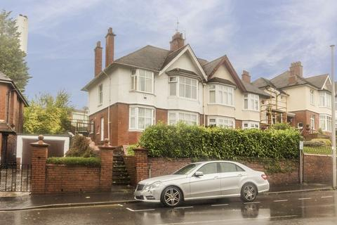 4 bedroom semi-detached house for sale - Friars Road, Newport - REF# 00007785
