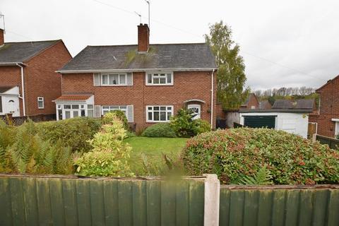 2 bedroom semi-detached house to rent - Booths Lane, Birmingham
