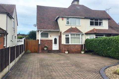 3 bedroom semi-detached house for sale - Dartmouth Avenue, Cannock, WS11 1EQ