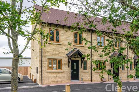 3 bedroom terraced house for sale - Hillview Close, Bishops Cleeve