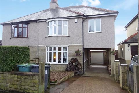 4 bedroom semi-detached house for sale - Norcross Avenue, Oakes, Huddersfield