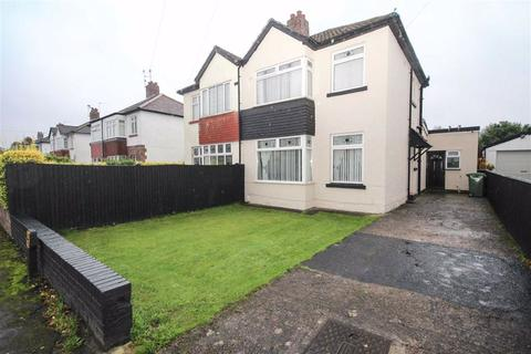 3 bedroom semi-detached house for sale - Heol Gabriel, Cardiff