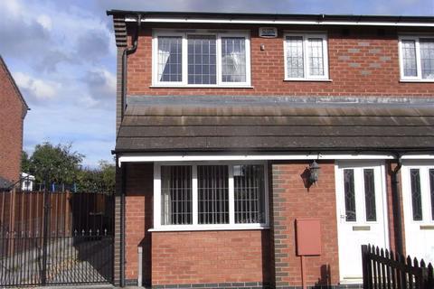 3 bedroom semi-detached house to rent - Florian Way, Hinckley