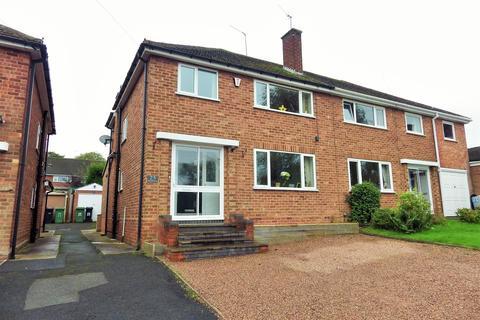 3 bedroom semi-detached house for sale - Brookwillow Road, Halesowen