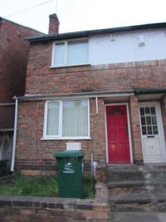 2 bedroom terraced house to rent - Charterhouse Road, Coventry