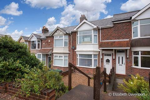 2 bedroom terraced house for sale - Sherbourne Crescent, Coundon, Coventry