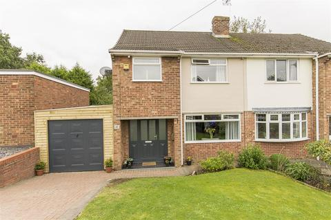 3 bedroom semi-detached house for sale - Parkland Drive, Wingerworth, Chesterfield