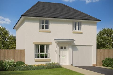 4 bedroom detached house for sale - Redwood Drive, East Kilbride, GLASGOW