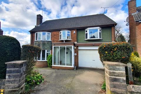 5 bedroom detached house for sale - Norton Green Close, Norton, Sheffield,  S8 8BP