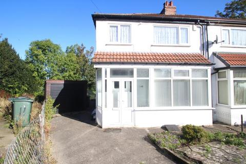3 bedroom semi-detached house for sale - HILTON DRIVE, SHIPLEY, BD18 2AL
