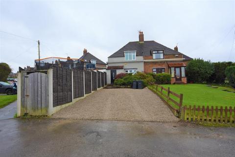 3 bedroom semi-detached house for sale - Broad Meadow Lane, Kings Norton