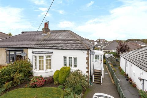 2 bedroom bungalow for sale - Hawkstone View, Guiseley, Leeds, LS20 8ER