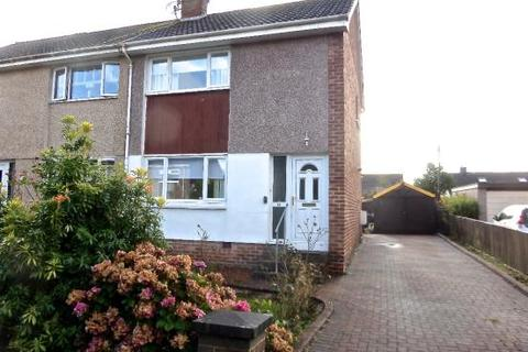 2 bedroom semi-detached house for sale - Carrick Drive, Coatbridge ML51J
