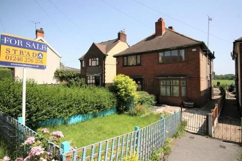 2 bedroom semi-detached house for sale - Williamthorpe Road, North Wingfield, Chesterfield, Derbyshire, S42 5NS