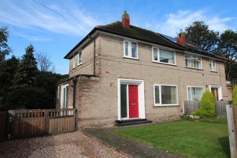 2 bedroom semi-detached house to rent - Parkstone Green, West Park, LS16