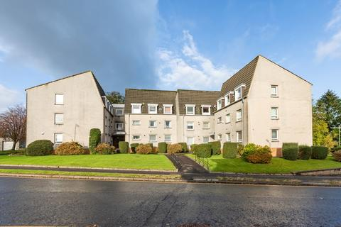 2 bedroom flat for sale - 21 Robshill Court, Newton Mearns, G77 6UG