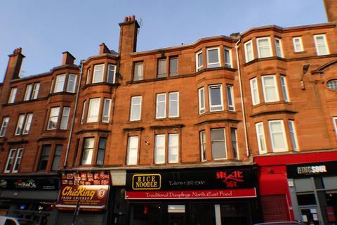 1 bedroom flat to rent - Dumbarton Road, Partick, Glasgow, G11 6NX