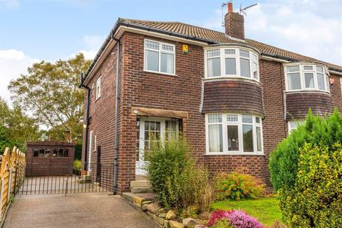 3 bedroom semi-detached house for sale - Moseley Wood Drive, Cookridge, LS16