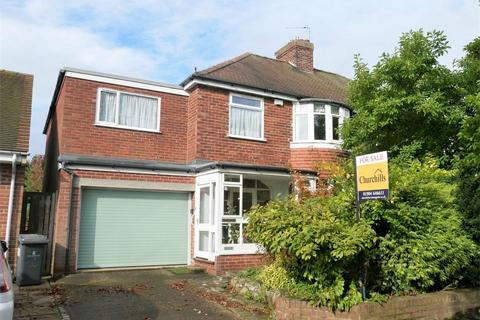 4 bedroom semi-detached house for sale - Hunters Way, Dringhouses, York