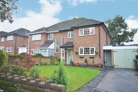 3 bedroom semi-detached house for sale - Hawkesbury Road, Shirley