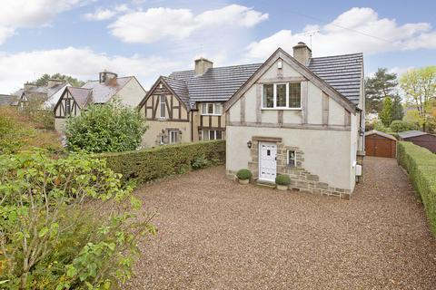 4 bedroom semi-detached house for sale - Bradford Road, Guiseley