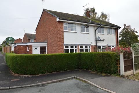 3 bedroom semi-detached house for sale - Barn Close, Brereton
