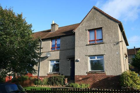 2 bedroom ground floor flat for sale - Carlyle Terrace, Bathgate