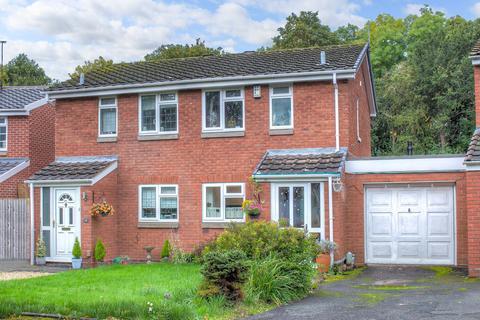 2 bedroom semi-detached house for sale - Abbotswood Close, Winyates Green, Redditch, B98 0QD
