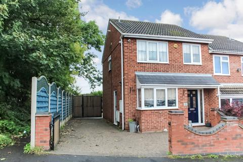 3 bedroom end of terrace house for sale - Trajan Hill, Coleshill, B46