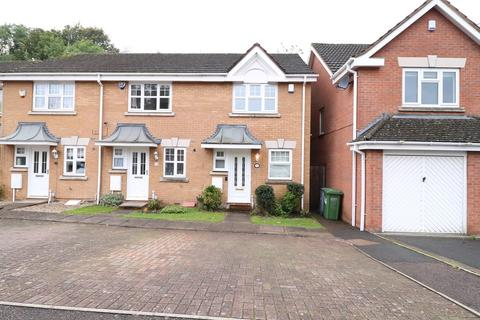 2 bedroom end of terrace house to rent - Burlish Avenue, Solihull