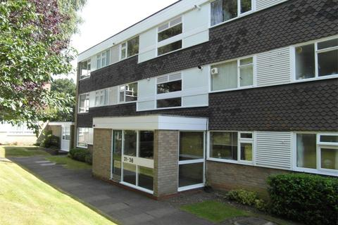 2 bedroom apartment to rent - Whetstone Close, Farquhar Road, Edgbaston, West Midlands
