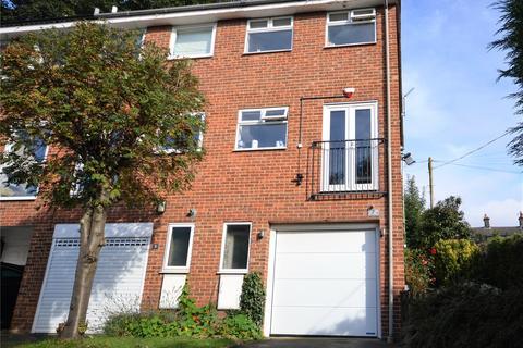 2 bedroom terraced house for sale - Featherbank Grove, Horsforth, Leeds