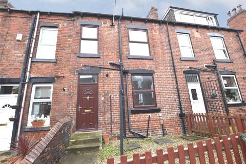 1 bedroom semi-detached house for sale - Cobden Grove, Leeds, West Yorkshire