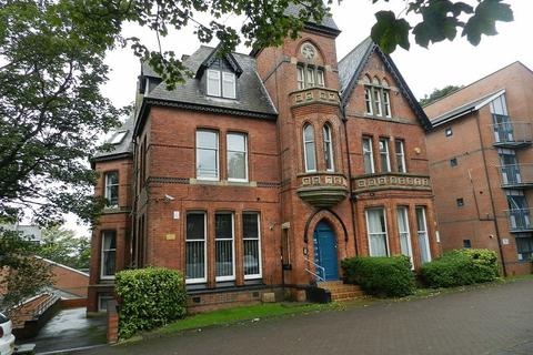 1 bedroom apartment for sale - Clarendon Road, Leeds