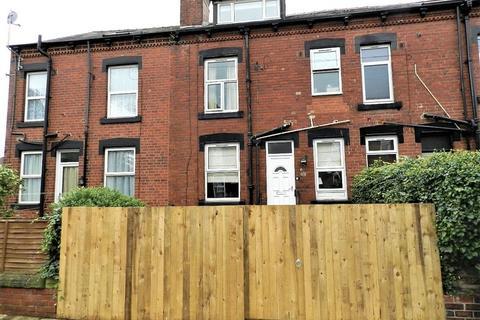 2 bedroom terraced house for sale - 8 Graham Terrace, Leeds