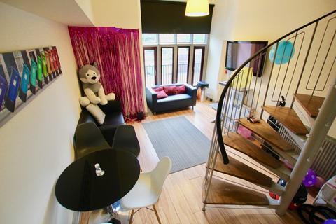 4 bedroom ground floor flat to rent - Cromwell Street, Arboretum