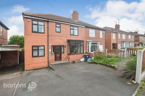 4 bedroom semi-detached house for sale - Stag Lane, Stag, STAG